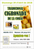 Cigronada Coral Talamanca